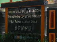 670 Jabatan Perangkat Desa di Bojonegoro Masih Kosong
