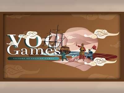 """""""VOC-Games"""" Media Pembelajaran Matematika Yang Menyenangkan"""