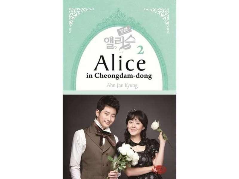 Alice in Cheongdam Dong 2