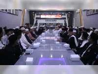 Tokoh Lintas Agama di Bojonegoro Tolak Gerakan People Power