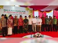 Hadiri Halal Bihalal, Wakil Bupati Bojonegoro Harap PEPC Jaga Sinergitas dengan Stakeholder