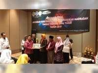 Pengawas Madrasah Wakil Kemenag Bojonegoro Raih Juara 3 Anugerah Guru Provinsi Jatim