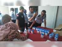 Antisipasi Peredaran Narkoba di Lapas, Petugas Lapas Blora Jalani Tes Urine